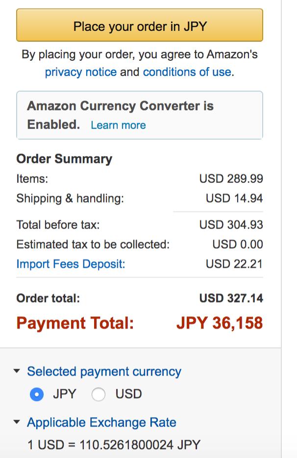 Chromebook R13の値段