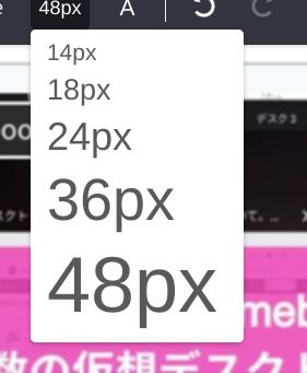 Awesomeテキストサイズの変更