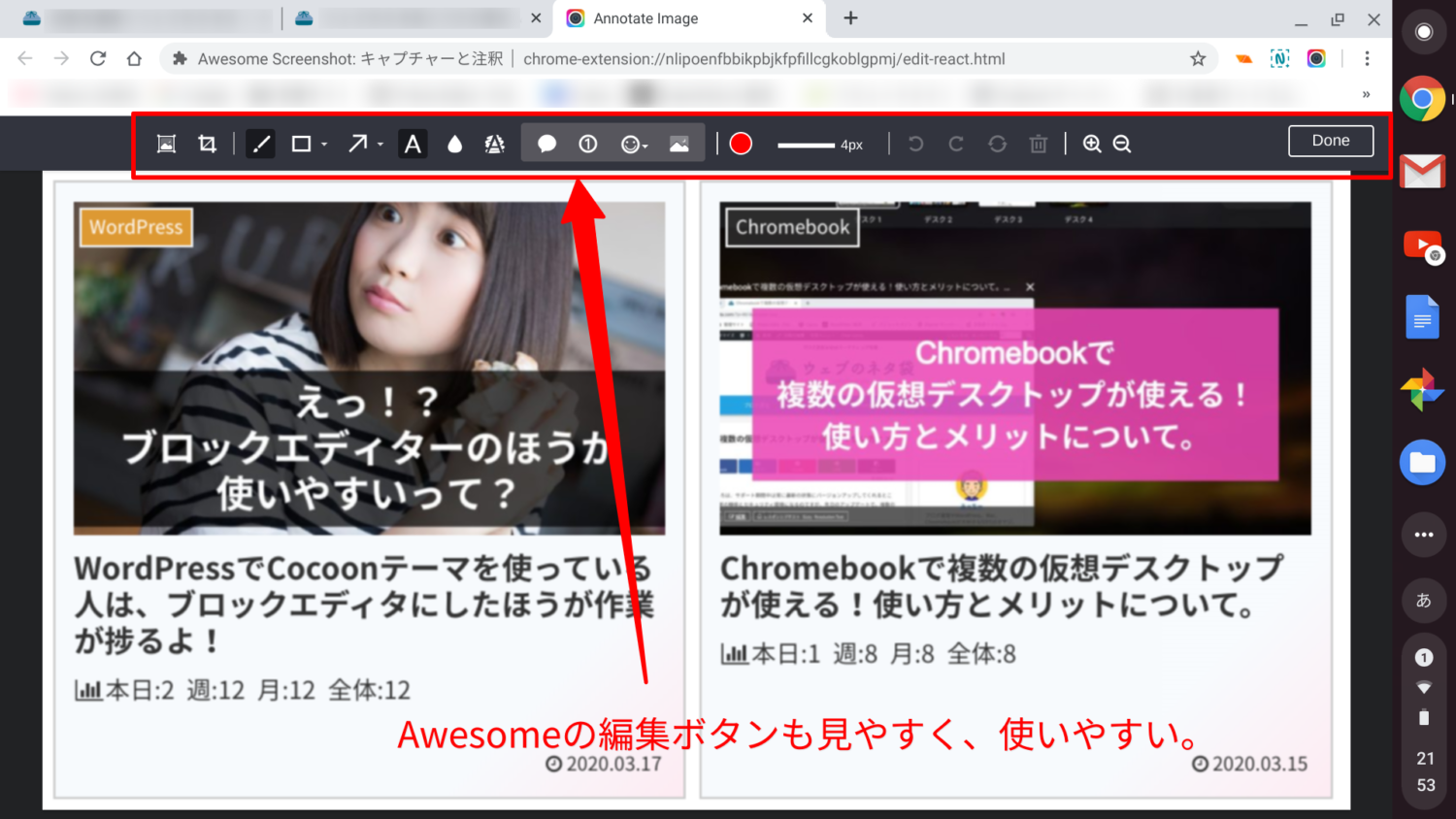 Awesomeメニュー